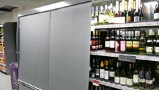 Night covers for supermarket fridges